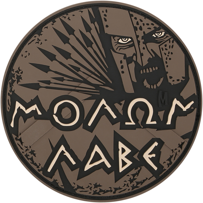 Maxpedition PVC Morale Patch - Molon Labe (Arid)