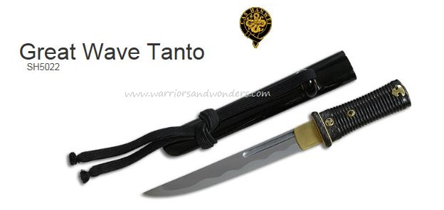 Hanwei Paul Chen Great Wave Tanto SH5022 (Online Only)