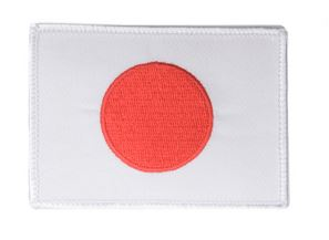 White Trim Japanese Flag Iron On Patch