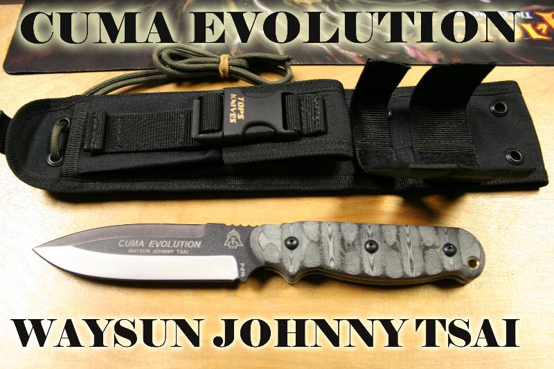 TOPS CUMA01 Cuma Evolution w/ Nylon Sheath (Online Only)
