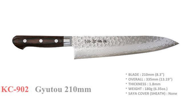 "Kanetsune Kitchen KC-902 Damascus 8.3"" Gyutou Chef Knife"
