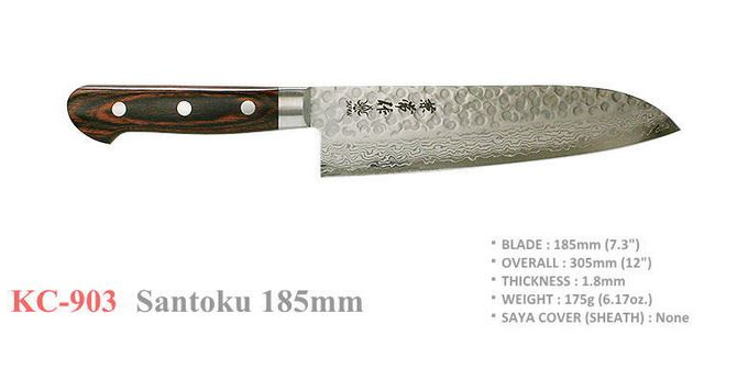 "Kanetsune Kitchen KC-903 Damascus 7"" Santoku Knife"