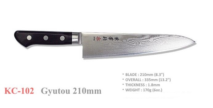 "Kanetsune Kitchen KC-102 Damascus 8.3"" Gyutou Chef Knife"