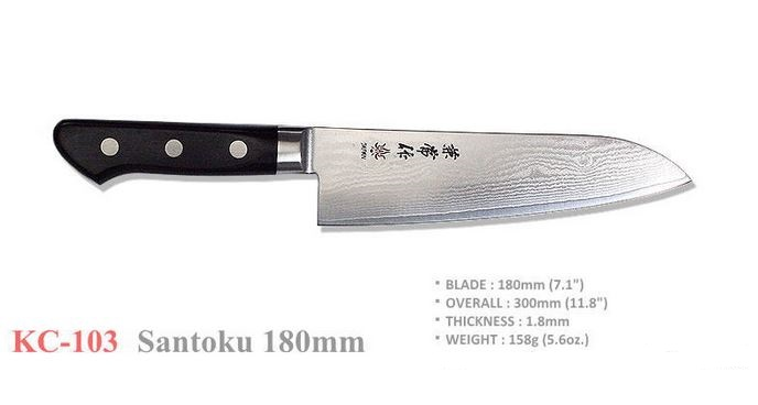 "Kanetsune Kitchen KC-103 Damascus 7"" Santoku Knife"