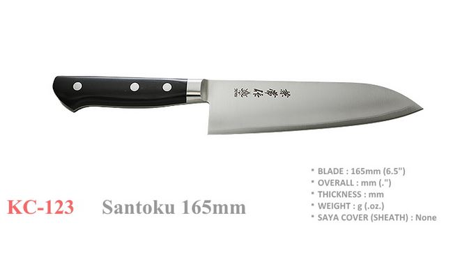 "Kanetsune Kitchen KC-123 Aogami 6.5"" Santoku Knife"