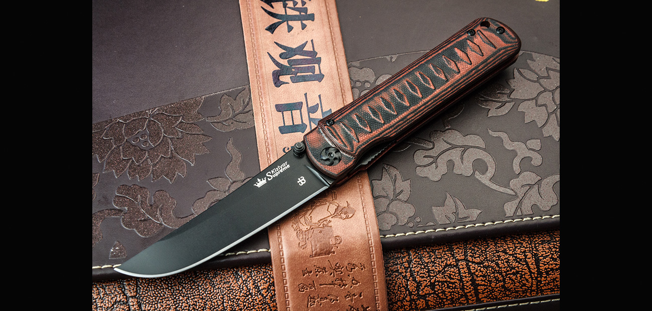 Kizlyar KK0118 Whisper D2 Black Ti Finish - Black/Red G10