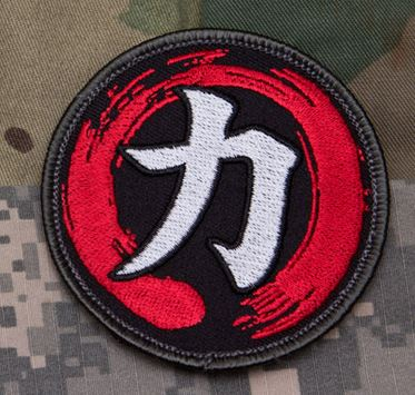 Mil-Spec Monkey Patch - Japan Strength - Black